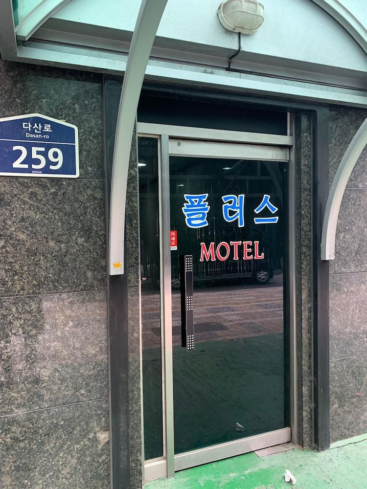 プラス モーテル
