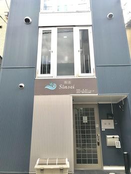 大阪辰星ゲストハウス