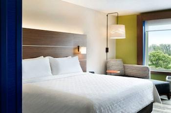 索哲提斯 - 哈德遜谷智選假日飯店 Holiday Inn Express & Suites Saugerties - Hudson Valley, an IHG Hotel