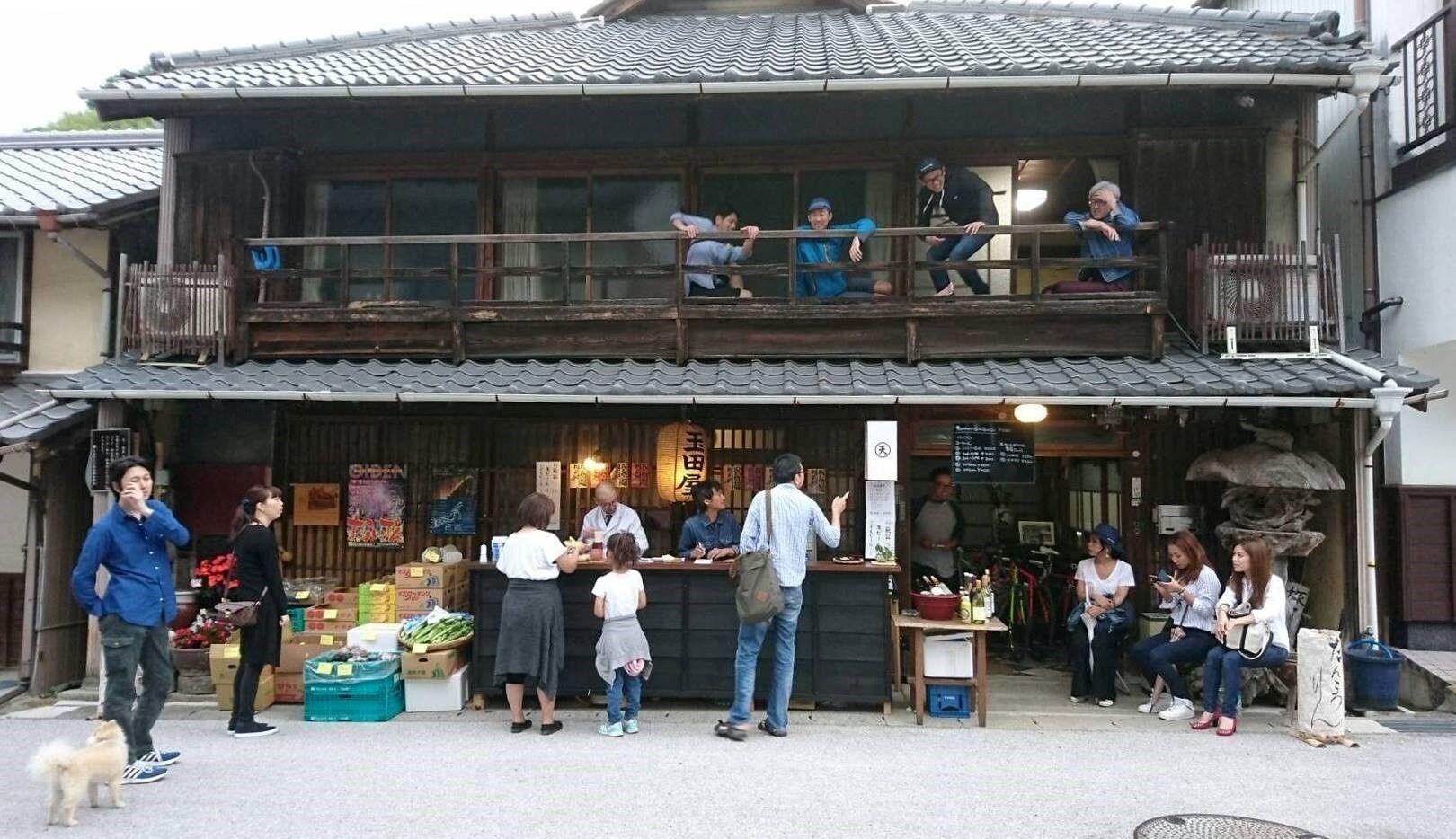 Tamadaya Ryokan, Toyota
