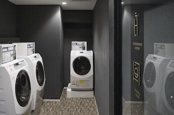 BESPOKE HOTEL SHINSAIBASHI Laundry Room