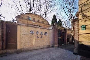 Hotel - Shanghai Imperial Palace Club