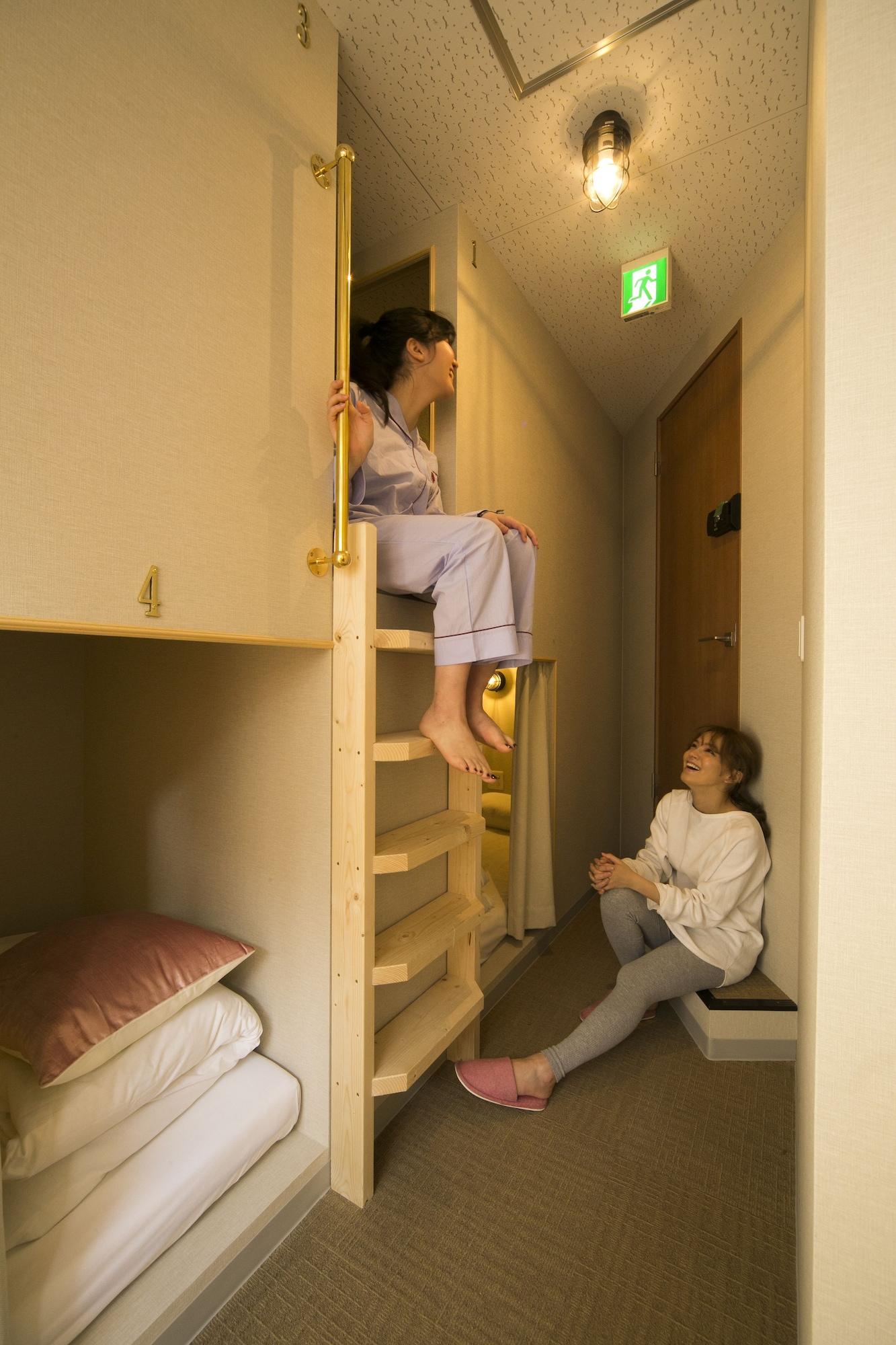 The Wardrobe Hostel Tree, Chiyoda