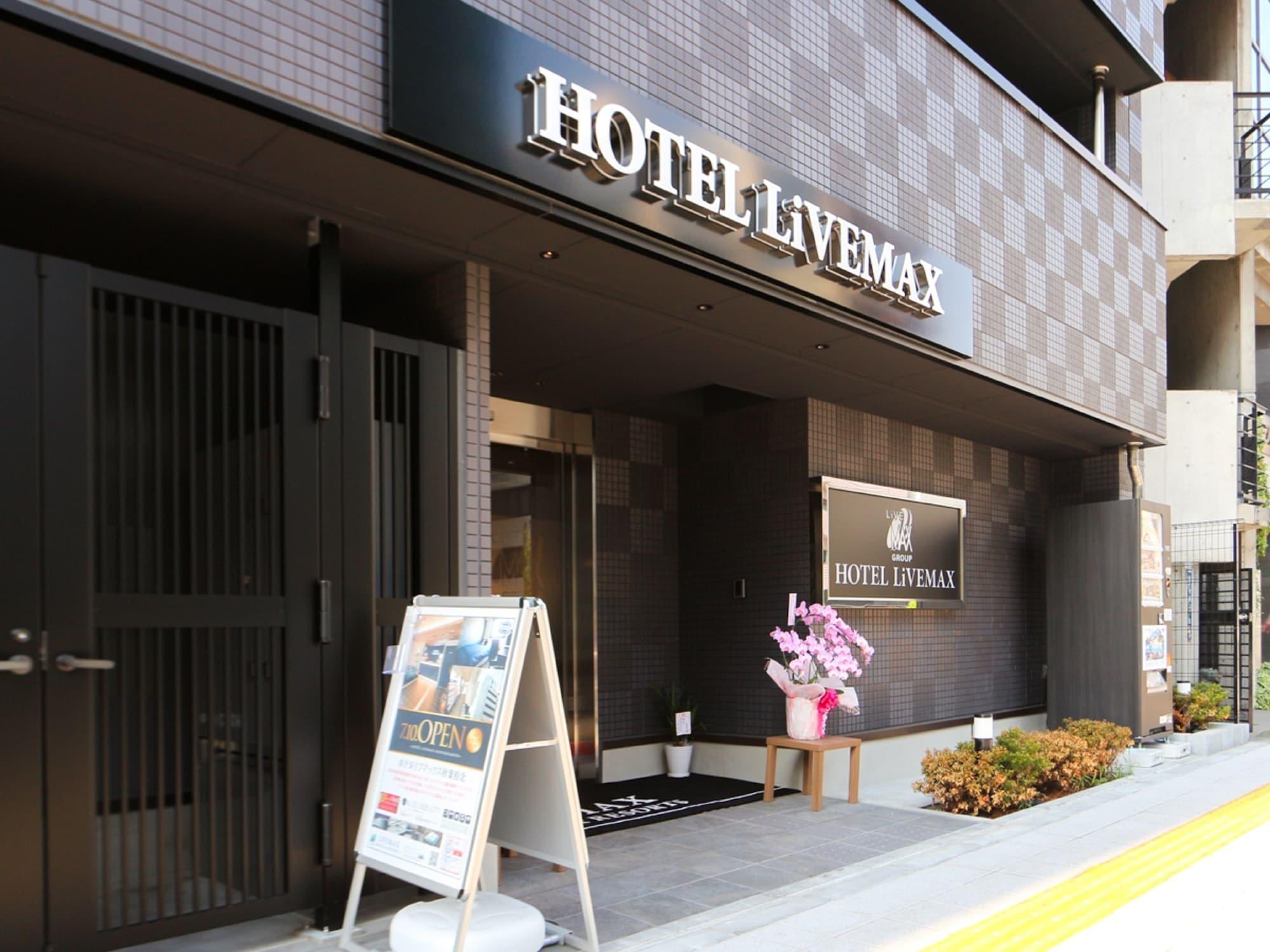 HOTEL LiVEMAX AKIHABARAKITA, Taitō