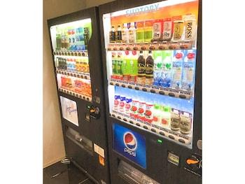 HOTEL LIVEMAX OKAYAMA Vending Machine