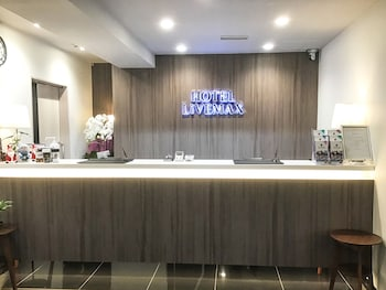 HOTEL LIVEMAX OKAYAMA Reception