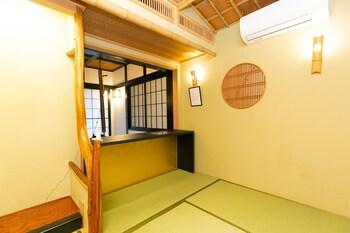 TSUHANA Room