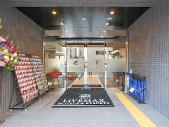 HOTEL LIVEMAX PREMIUM HIMEJIEKI-MINAMI Interior Entrance