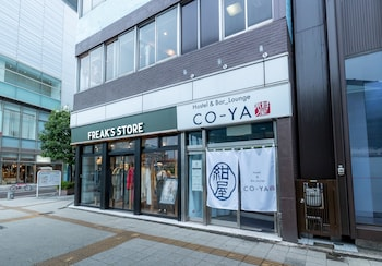 CO-YA <コウヤ> Hostel & Bar Lounge