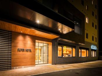 スーパーホテル福島・いわき 天然温泉「福幸の湯」