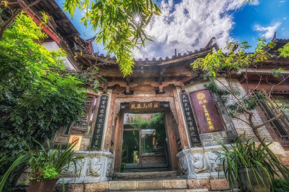 Floral Hotel Lijiang Gudao Boutique