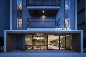 NEST HOTEL HIROSHIMA HATCHOBORI Featured Image