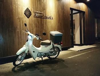 ゲストハウス プルーフポイント - ホステル