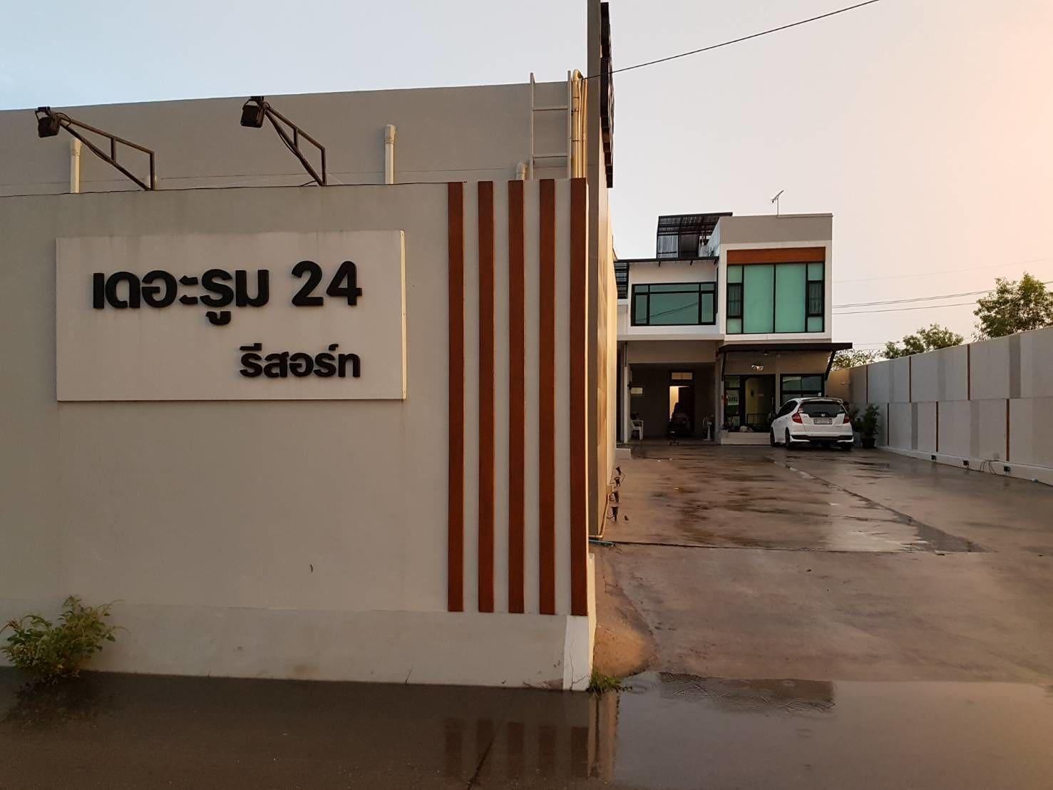 The Room 24 Resort, Khlong Luang