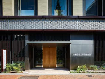 MITSUI GARDEN HOTEL GINZA-GOCHOME Front of Property