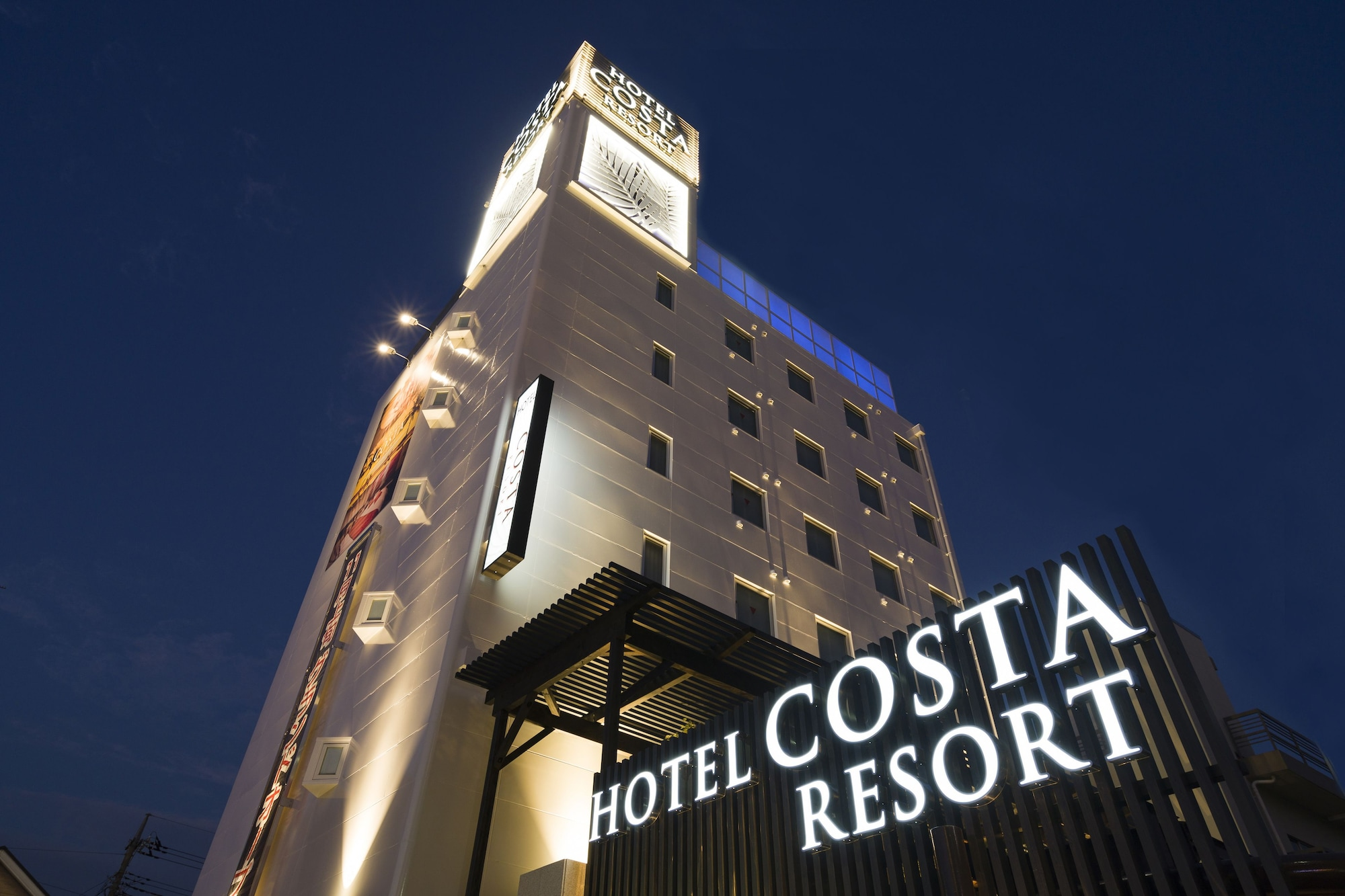 HOTEL COSTA RESORT HANNO - Adult Only, Hannō