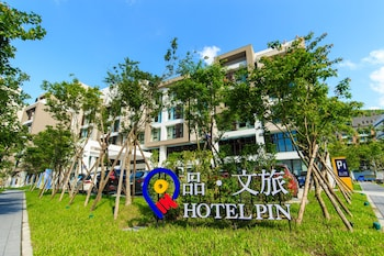品文旅 Hotel PIN