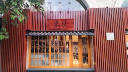 Azumaya Hotel Hai Phong