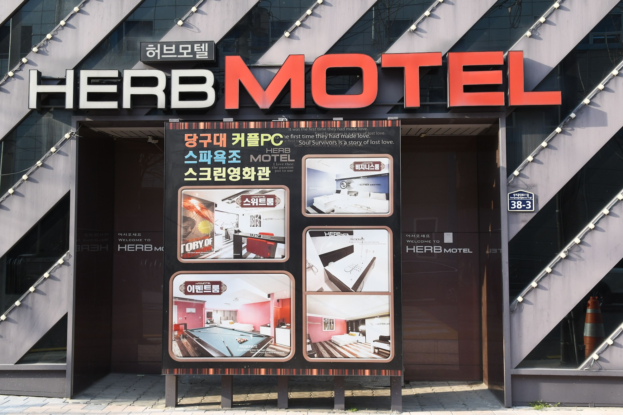 Motel Herb, Dalseong