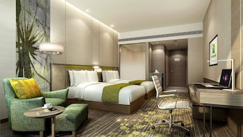 Holiday Inn Xining Hot-Spring