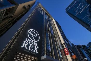 HOTEL REX AKASAKA TOKYO Exterior detail