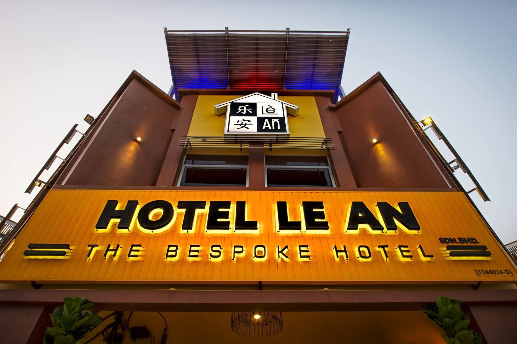 Le An Hotel, Kuala Muda