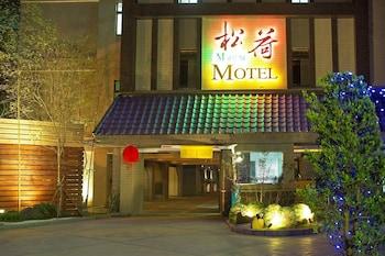 Hotel - Matsuni Motel