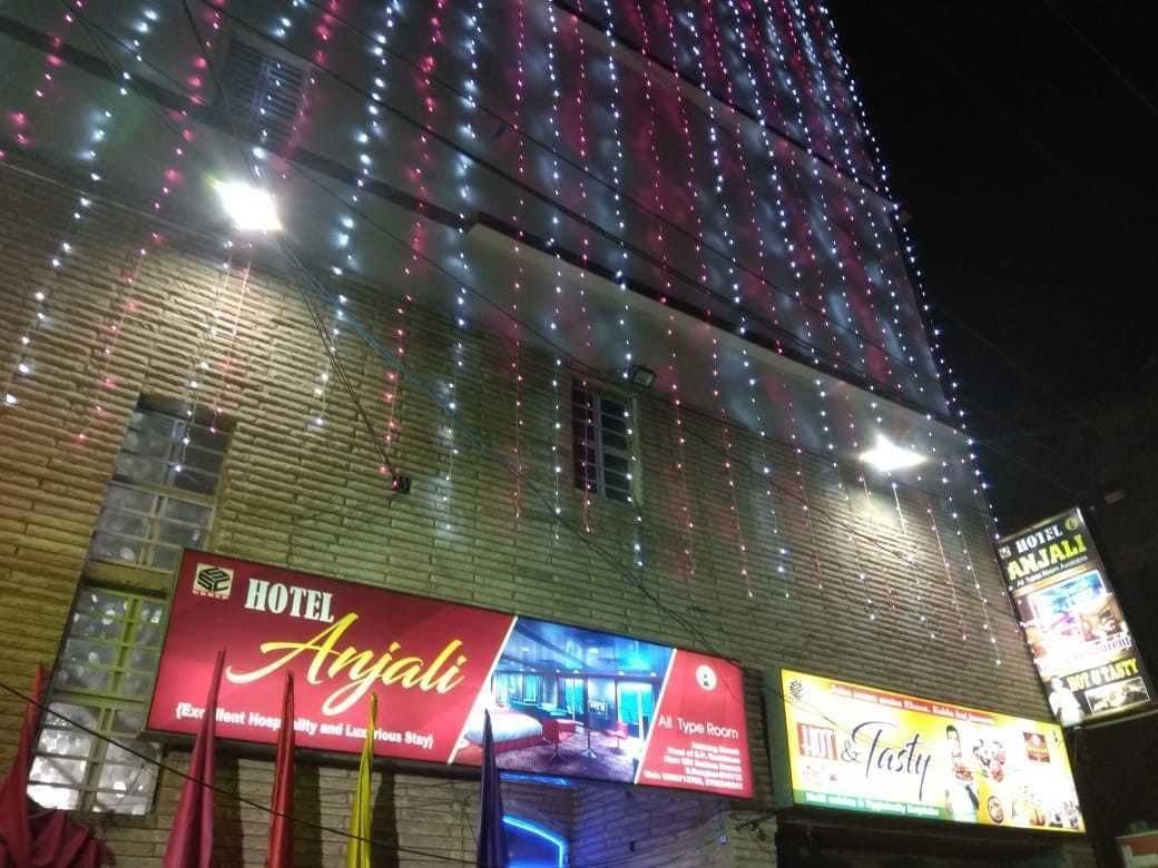 Hotel Anjali, Deoghar