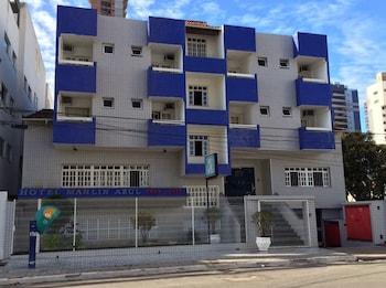 馬林蔚藍飯店 Hotel Marlin Azul