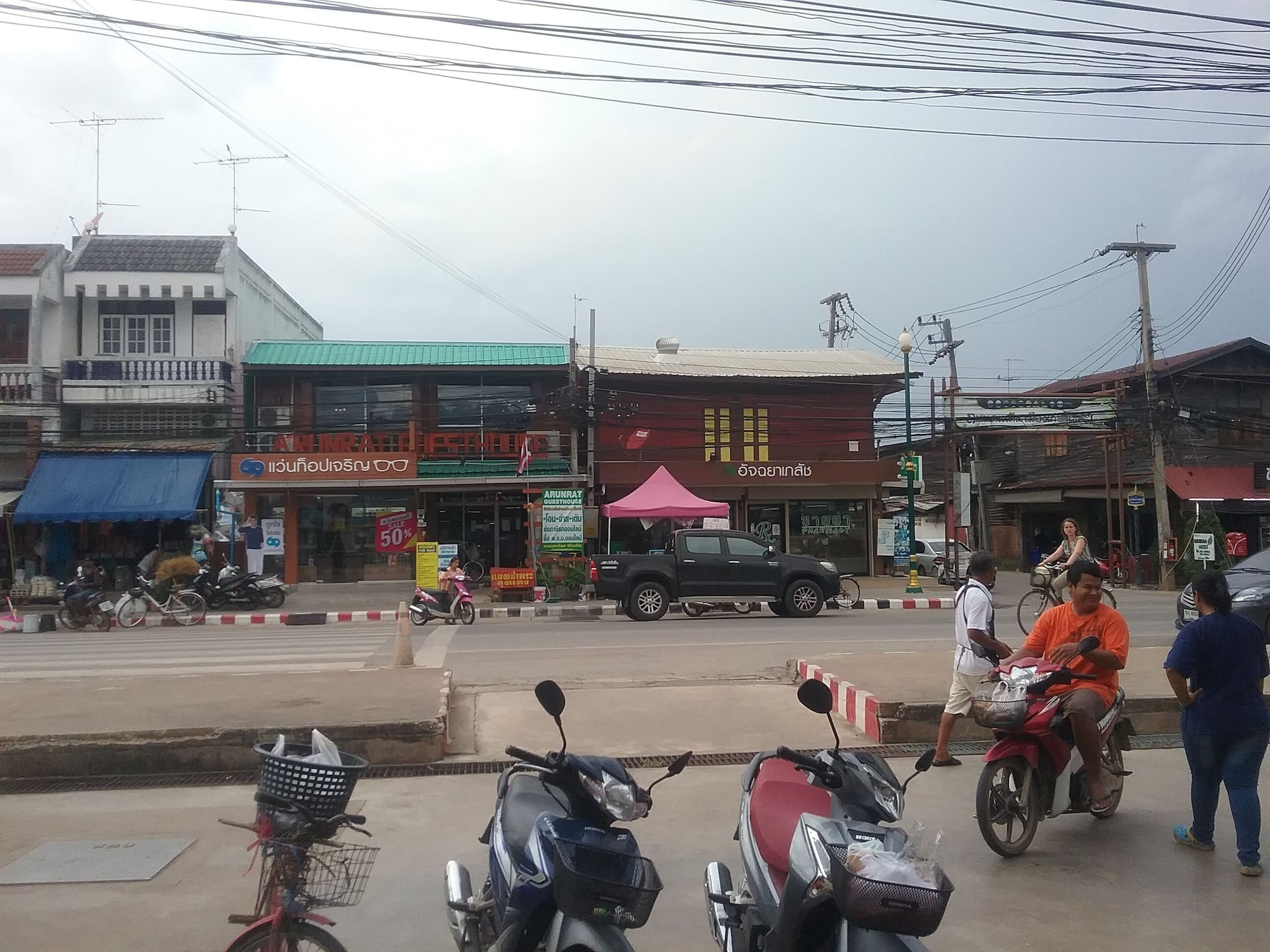 Arunrat GuestHouse, Muang Sukhothai