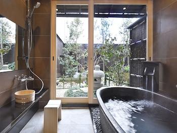 KYO NO ONDOKORO FUYACHO-NIJO #4 Bathroom