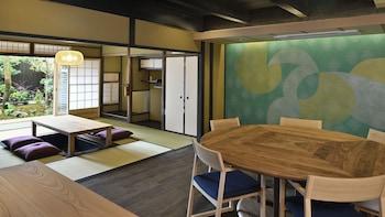 KYO NO ONDOKORO FUYACHO-NIJO #4 Room