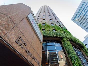 OSAKA DAI-ICHI HOTEL Exterior