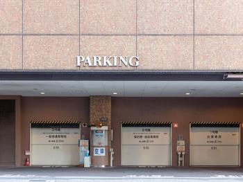 OSAKA DAI-ICHI HOTEL Parking