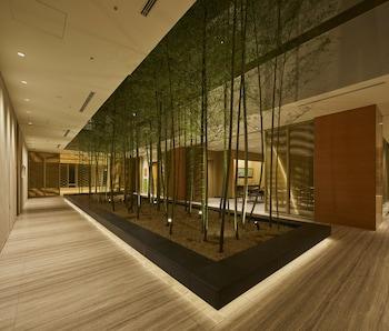 THE KITANO HOTEL TOKYO Lobby Lounge