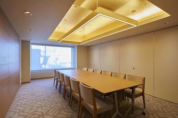 THE KITANO HOTEL TOKYO Meeting Facility