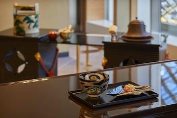 THE KITANO HOTEL TOKYO Lounge