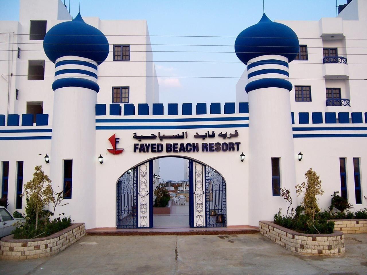 Fayed Beach Resort, Fa'id