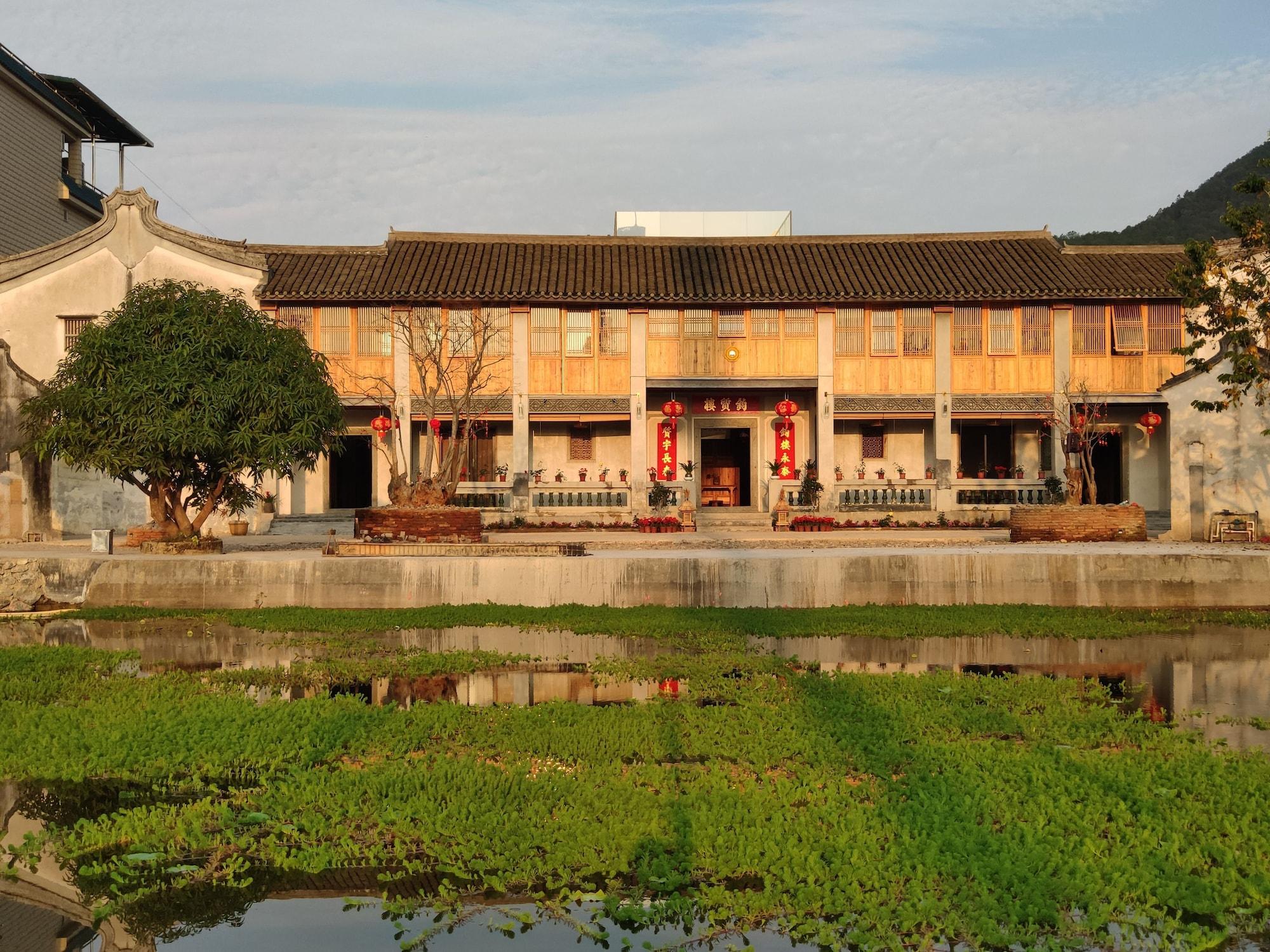 See You Again Homestay(Meizhou Junzhilou Branch), Meizhou