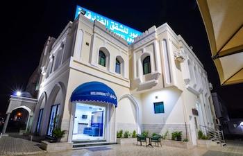 Hotel - Al Jumhour Hotel Apartments