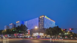 Holiday Inn Express Qingdao Chengyang Central, an IHG Hotel