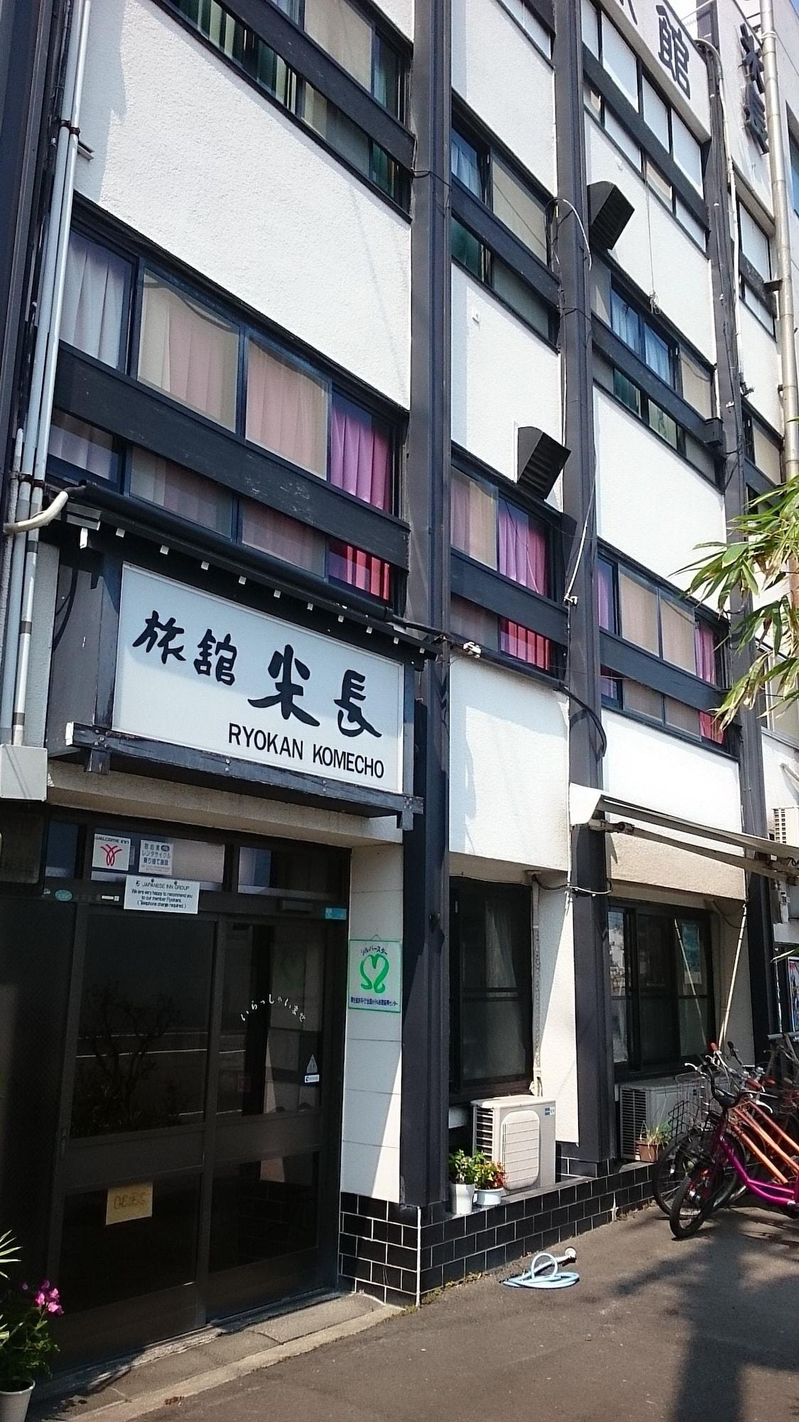 Komecho Ryokan, Imabari