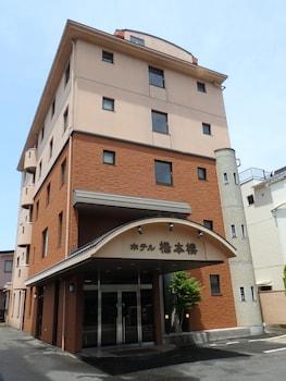Hotel - Hotel Hashimotorou