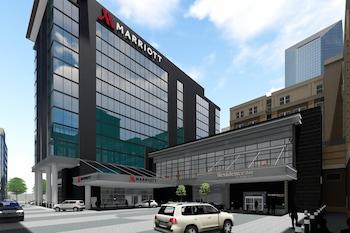 萊星頓市中心萬豪飯店 Lexington Marriott City Center