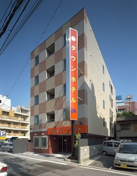 HIROSHIMA TOWN HOTEL 24 Featured Image