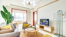 YOUJIA Apartment - South Ring