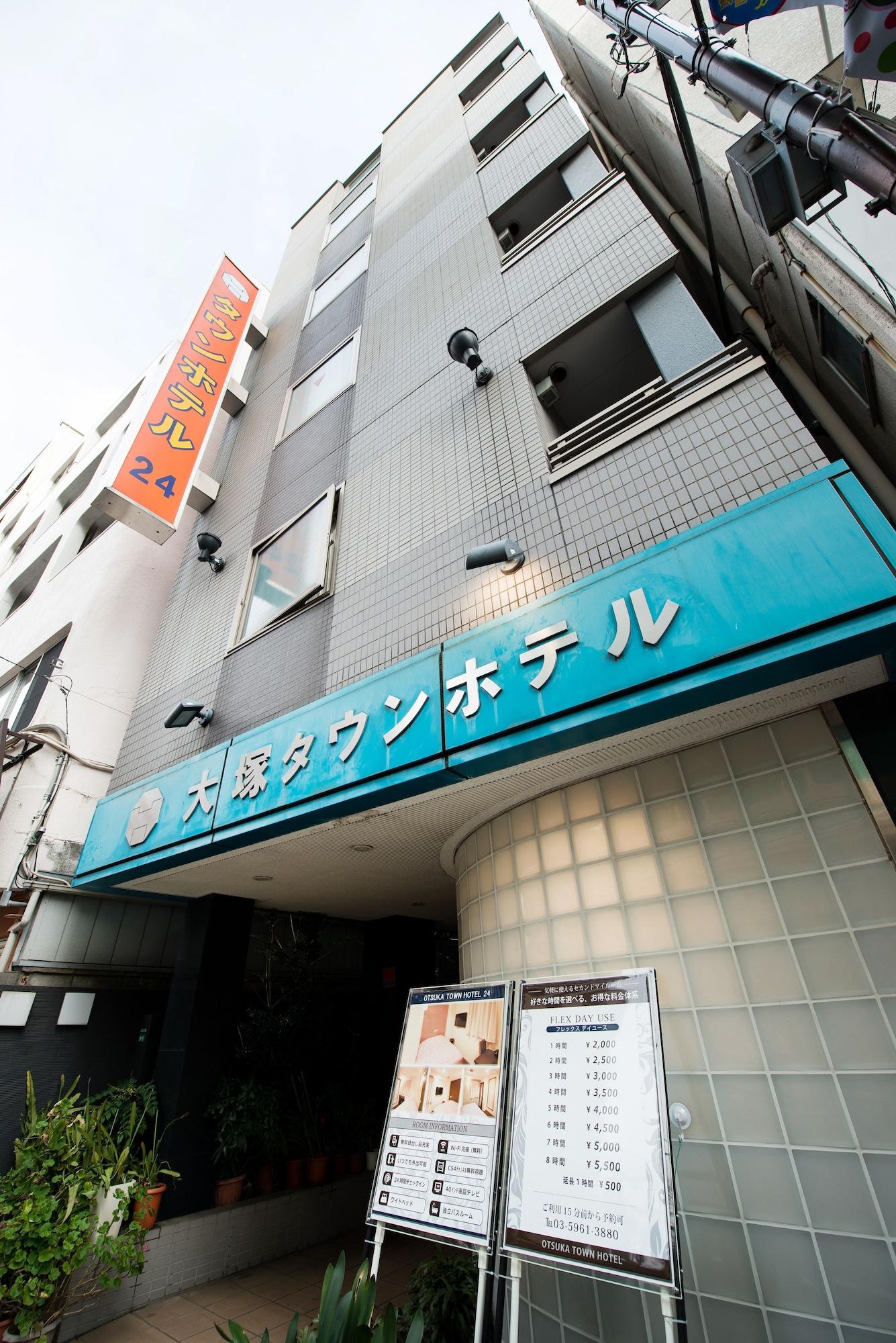 Otsuka Town Hotel 24, Toshima
