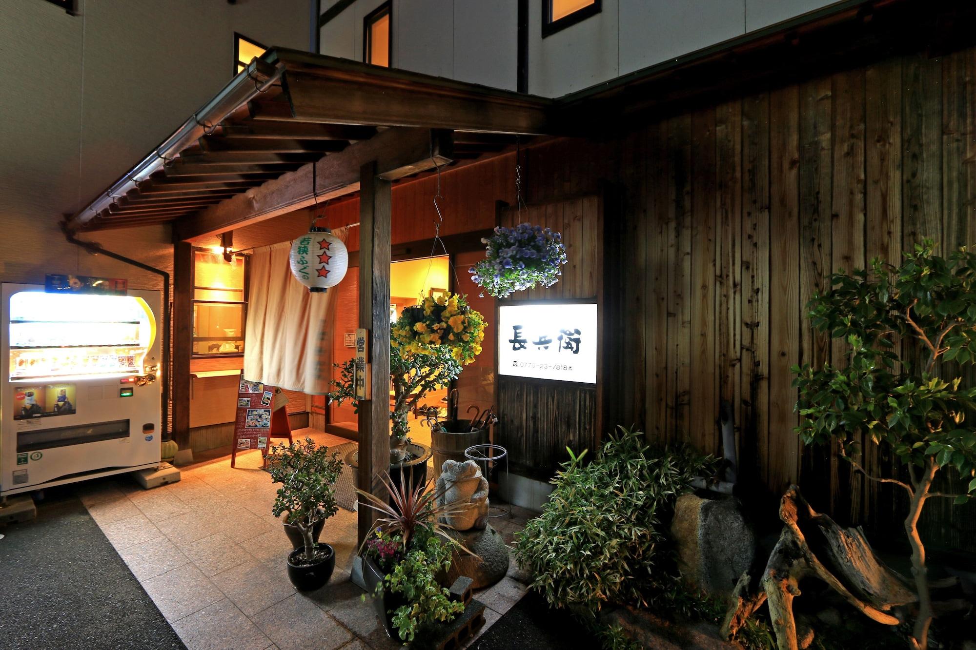 Seaside inn Chobe, Tsuruga