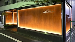 HOTEL AROMA - Adults Only