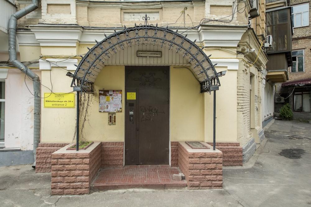 Апартаменты Secret Apartments Киев